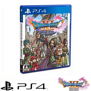 「DQ」PS4 勇者鬥惡龍 XI 尋覓逝去的時光 - 中文版