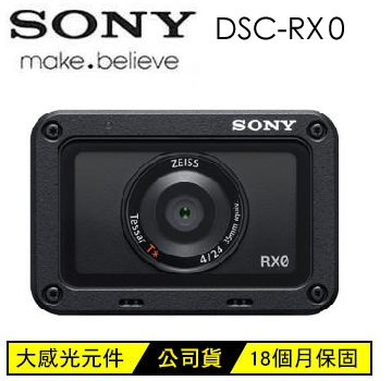 SONY DSC-RX0 迷你高畫質相機