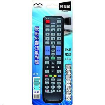 V COOL三星液晶電視專用遙控器