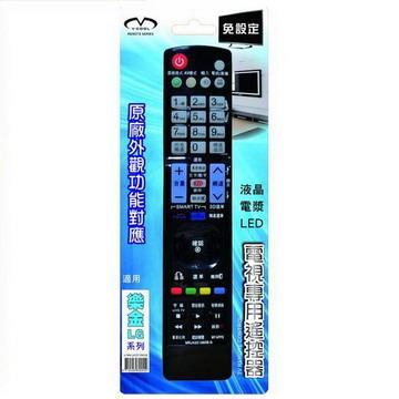V COOL樂金液晶電視專用遙控器
