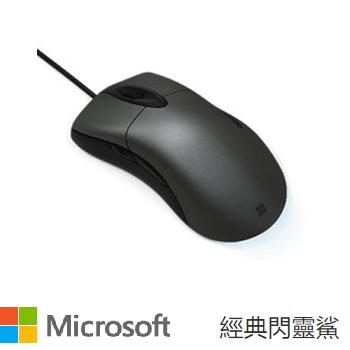 微軟 Microsoft  經典閃靈鯊滑鼠