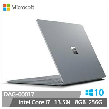 【福利品】微軟Surface Laptop i7-8G-256G電腦(白金)
