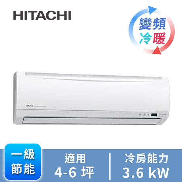 日立HITACHI 精品型1對1變頻冷暖空調RAS-36YK1 RAC-36YK1