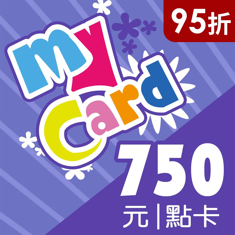 MyCard 750點(MyCard 750點(特價95折))