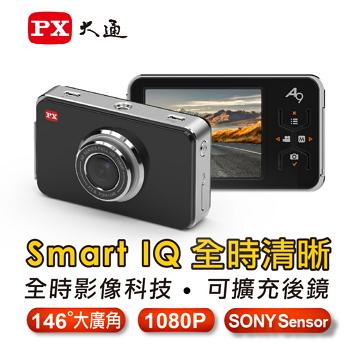大通 PX A9F Smart IQ 高畫質行車記錄器