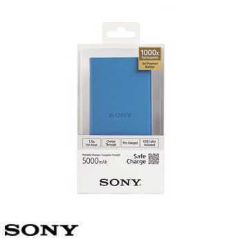 SONY 5000mAh 行動電源-藍