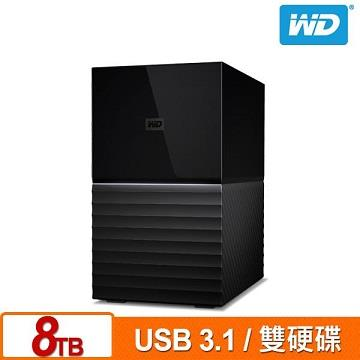 WD 3.5吋 My Book Duo 8TB 雙硬碟儲存