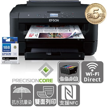EPSON WF-7211網路高速A3設計專用印表機