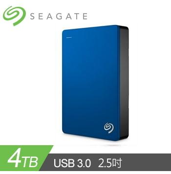 【4TB】Seagate 2.5吋行動硬碟BackupPlus(藍)