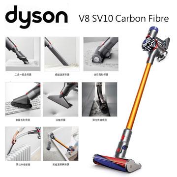 拆封品【吸頭全配版】Dyson V8 Carbon Fibre 無線吸塵器SV10