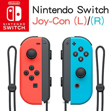Switch Joy-Con 左右手套裝-紅/藍