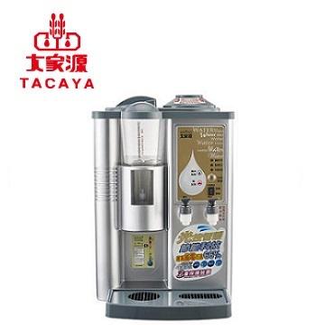 大家源13L光控過濾溫熱開飲機