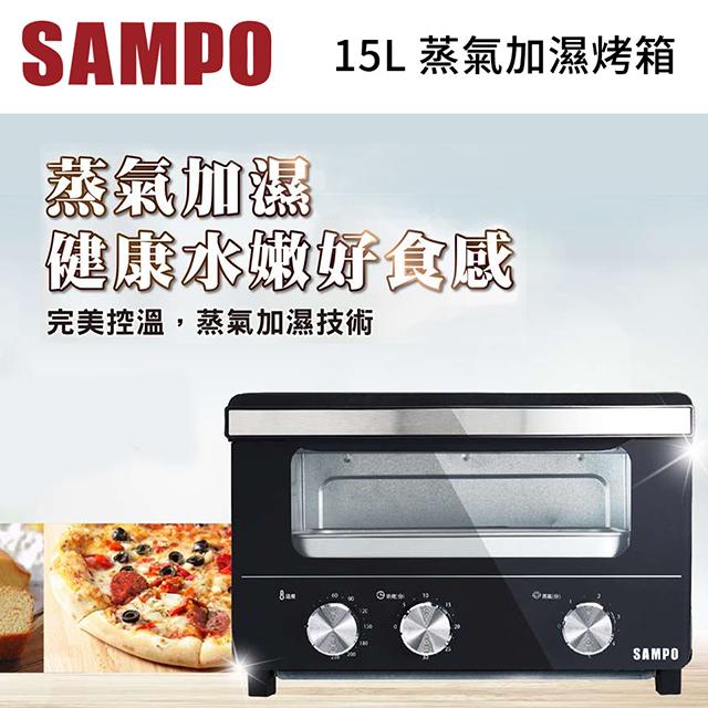 【福利品】聲寶15L蒸氣加濕烤箱