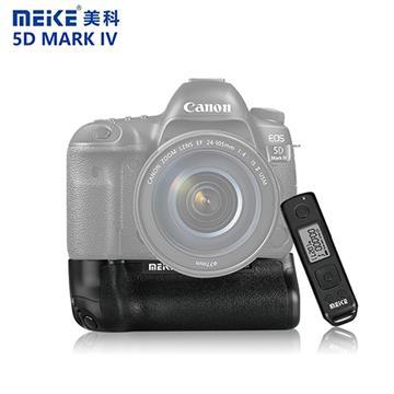 MEIKE Canon 垂直把手(附遙控器) 5D Mark IV (BG-E20)