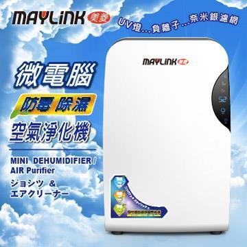 美菱MAYLINK 智慧型光觸媒空氣清淨除溼兩用機/除溼機/空氣淨化機(ML-015AP)