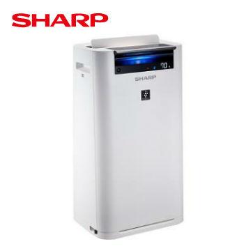 【展示機】SHARP 日本進口12坪自動除菌離子清淨機