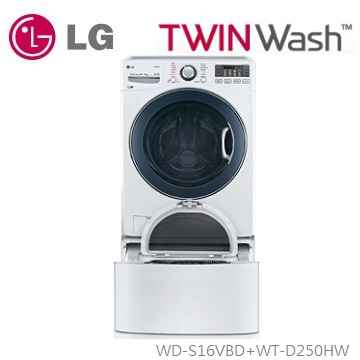 LG TWINWash 雙能洗(蒸洗脫烘) 洗衣機典雅白(16公斤+2.5公斤)WD-S16VBD+WT-D250HW(白)