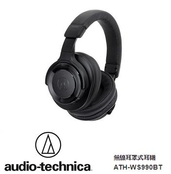 audio-technica 鐵三角 WS990BT 耳罩式藍牙耳機 - 黑