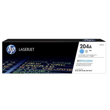 惠普HP 204A 青色原廠碳粉匣