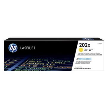 惠普HP 202X 黃色原廠 LaserJet 碳粉匣