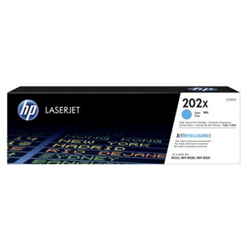 惠普HP 202X 青色原廠 LaserJet 碳粉匣