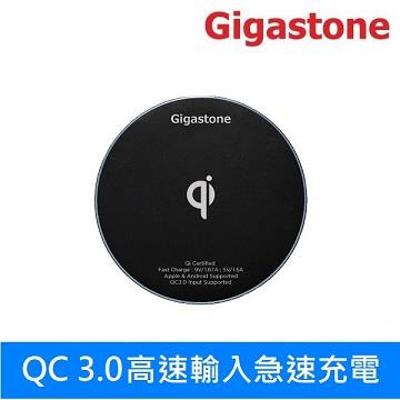 Gigastone 無線快充充電盤-黑