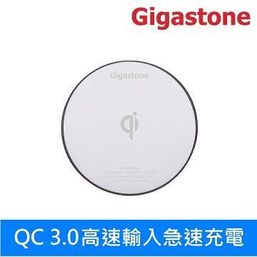 Gigastone 無線快充充電盤-白(GA-9600W)
