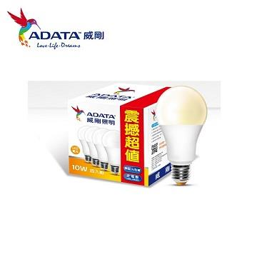 ADATA 威剛10W大角度LED球燈泡-黃光(4入)