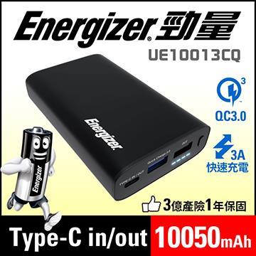 勁量Energizer 10050mAh QC 3.0行動電源