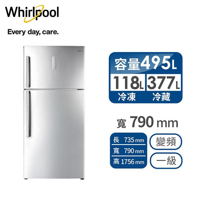 (福利品)惠而浦 495公升創易上下門冰箱 WIT2515G 鈦金鋼色