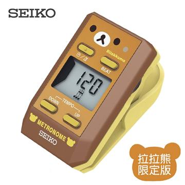 SEIKO 拉拉熊夾式節拍器 咖啡色 DM51RKBR