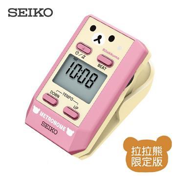 SEIKO 拉拉熊夾式節拍器 粉紅色