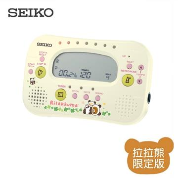 SEIKO 拉拉熊3合1調音節拍器 鵝黃色