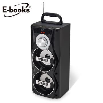 【福利品】E-books藍牙KTV音箱