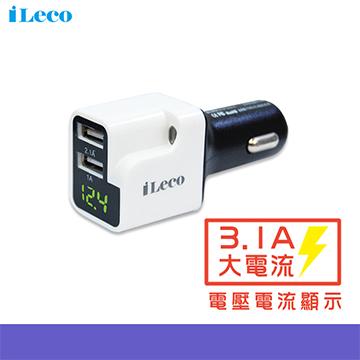 iLeeo IC2U-VG31 LED顯示車載充電器