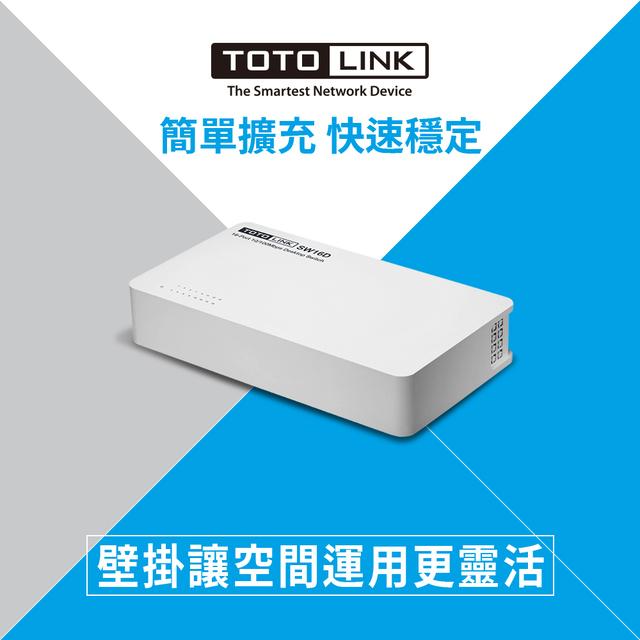 TOTO-LINK 桌上型16埠乙太網路交換器