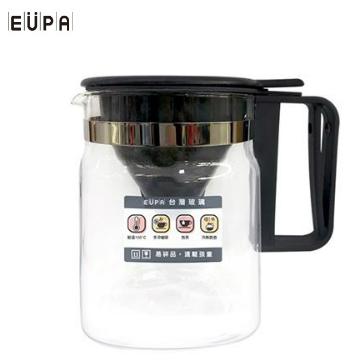 (福利品)EUPA 泡茶壺