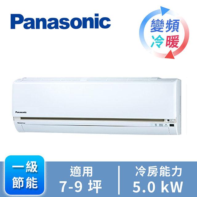 國際牌Panasonic ECONAVI+nanoe 1對1變頻冷暖空調