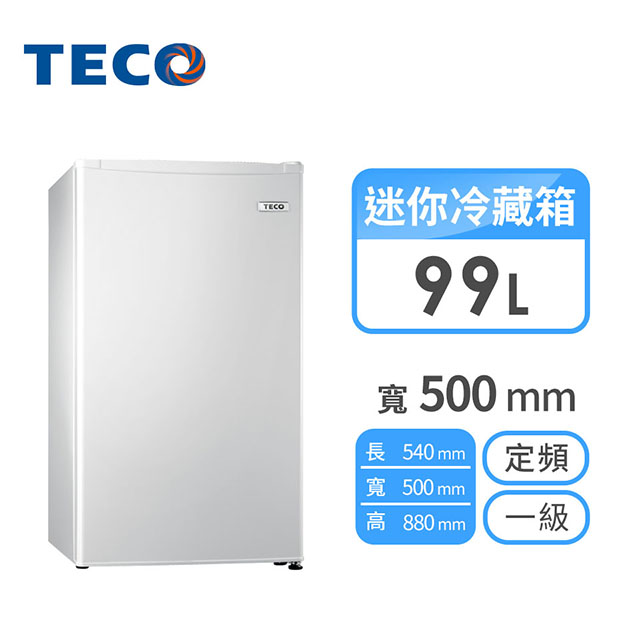 東元TECO 99公升 單門小鮮綠冰箱(白色) R1091W