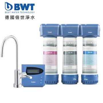 BWT德國倍世 3道式生飲水淨水器