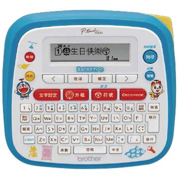 Brother 哆啦A夢創意自黏標籤機