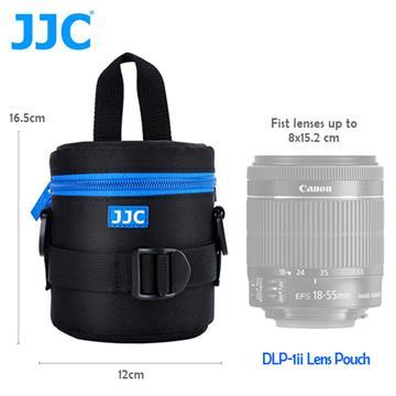 JJC 二代 豪華便利鏡頭袋 75x100mm