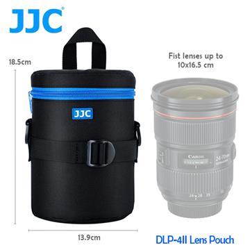 JJC 二代 豪華便利鏡頭袋 100x165mm