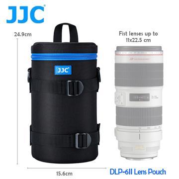 JJC 二代 豪華便利鏡頭袋 110x225mm DLP-6
