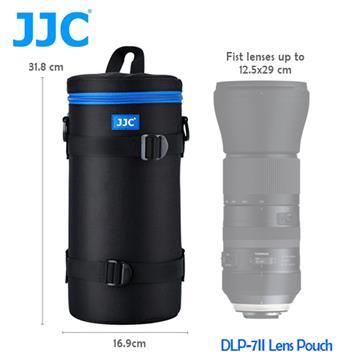 JJC 二代 豪華便利鏡頭袋 125x290mm