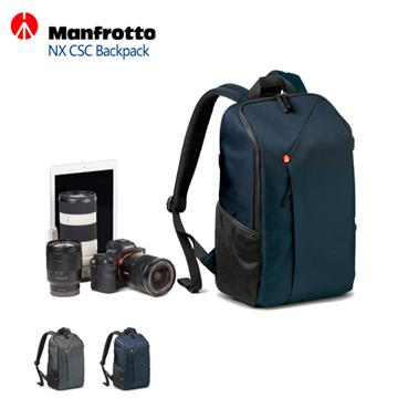 Manfrotto 開拓者微單眼後背包 太空灰 NX Backpack CSC 太空灰