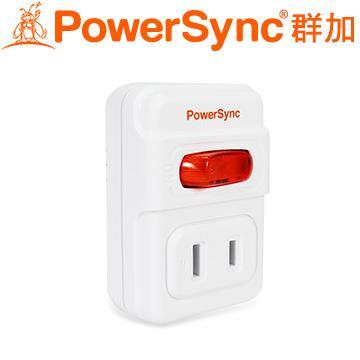 群加PowerSync 2P1開2插安全節能壁插