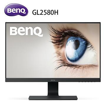 【25型】BenQ GL2580H  三介面雙認證護眼螢幕