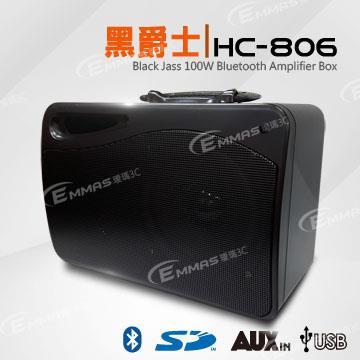 黑爵士 鋰電USB藍牙喇叭 HC-806