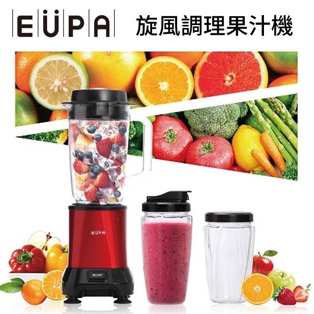 【福利品】EUPA 旋風調理果汁機